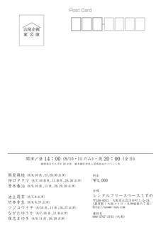 5E1CA505-D3E3-45DF-A376-88560C1CB458.jpg